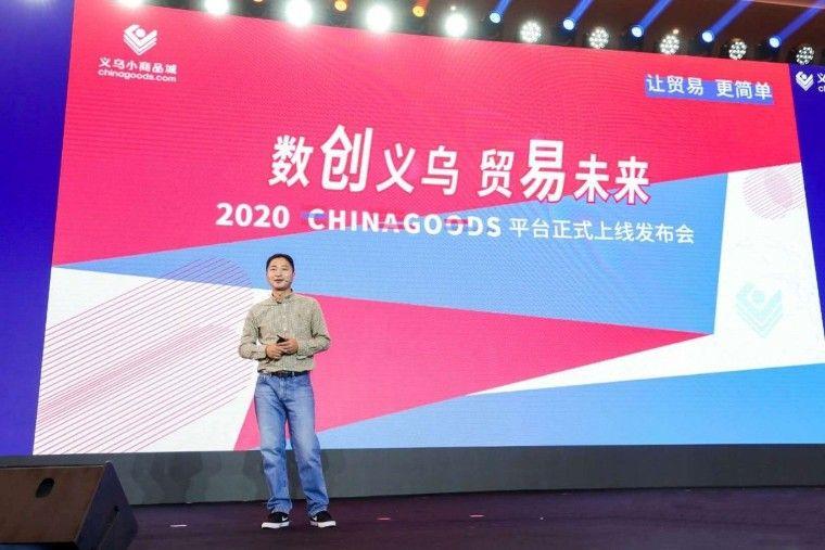 Foto de Sessão de Lançamento Oficial da Plataforma Chinagoods