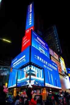 Foto de Publicidade em Times Square